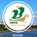 Ждем ВАС 14 сентября в Международном Выставочном центре «Крокус ЭКСПО»!